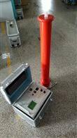 300KV/3MA直流高压发生器