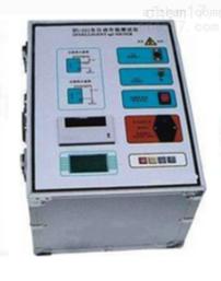 SMDD-104高压介质损耗测试仪