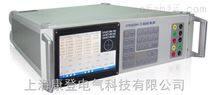 STR3030A1三相標準源