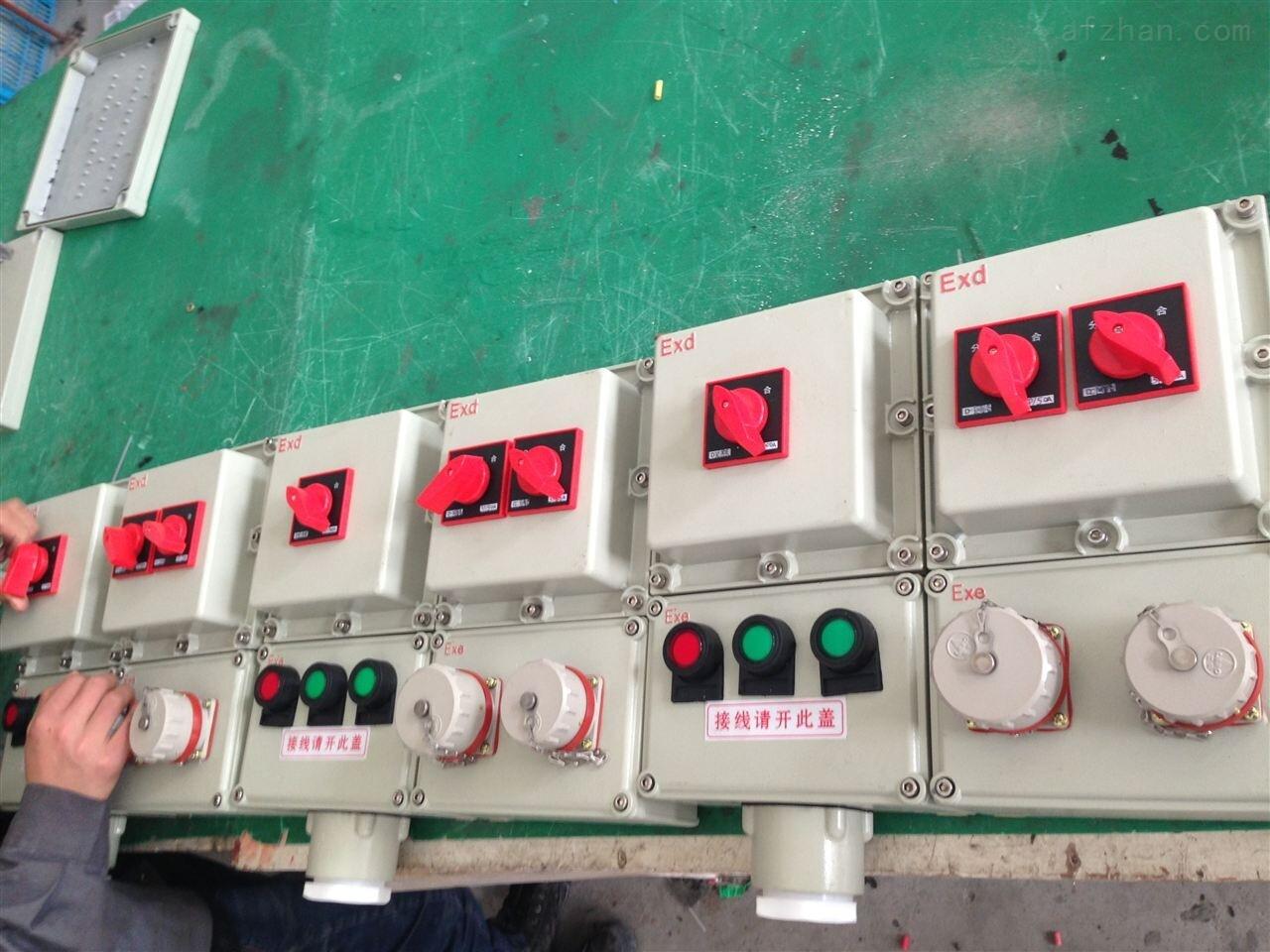 BXS-4K63防爆电源检修箱