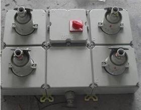 移动式防爆检修电源箱