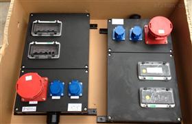 BXX51粉尘防爆电源检修插座箱