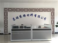 600*600电影院使用的天花板 当选豪瑞岩棉吸音板