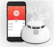 NB烟感报警器 北京NB-IoT智能烟雾探测器