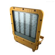 泛光型LED200W防爆灯