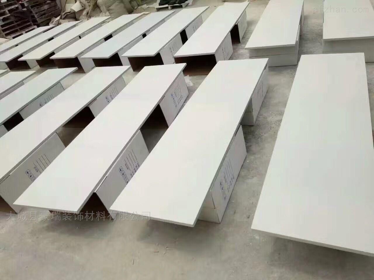 纯白玻纤吸声板