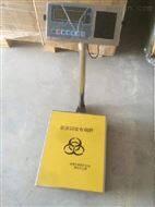 南京50公斤医疗电子秤连接电脑自动称重