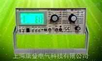 ZC-90G高绝缘电阻测量仪
