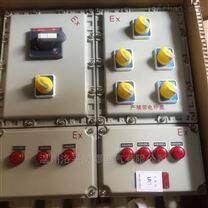 油坊专用防爆配电箱-防水防腐照明配电箱-塑壳防爆断路器