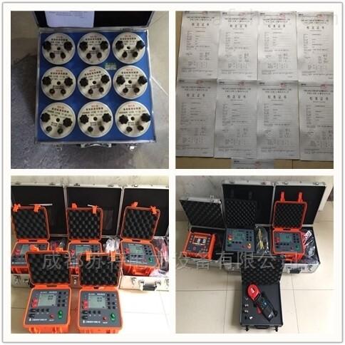 防雷装置检测专业设备现货