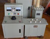 三级承试设备-感应耐压试验装置