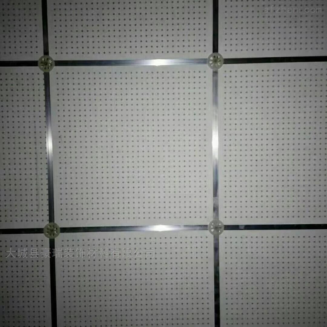 600*600岩棉和硅酸钙板合体板穿孔吸音