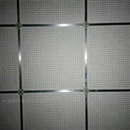 600*600巖棉和硅酸鈣板合體板穿孔吸音