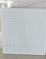新太阳集团抗下陷硅酸钙复合板穿孔板规格