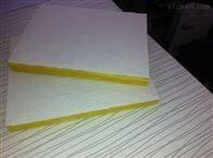 A级吸声板PVC贴面玻璃棉天花板报价