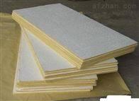 20mm厚幕墙专用玻璃丝棉装饰板