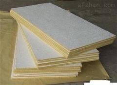 80公斤*20mm厚2厘米玻璃棉板生产厂家