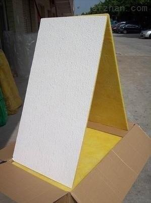 环保型玻璃棉吸声装饰板