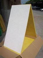 600*600*15mm环保型玻璃棉吸声装饰板