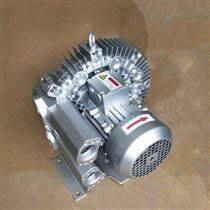 污水池曝气专用高压风机