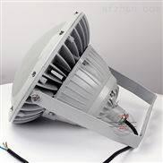 LED应急照明灯150W