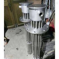 304 316不锈钢加热器专业定做