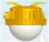 LED防爆40W海洋王同款平台燈