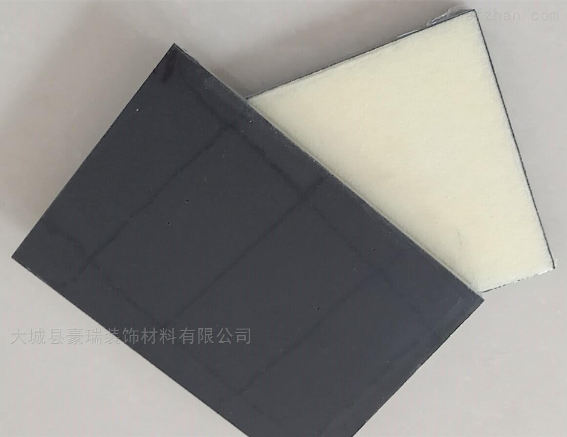 庆阳黑色岩棉玻纤吸声天花板影院吊顶环保