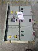 总开关63A4个支路BXM51-4K防爆照明箱