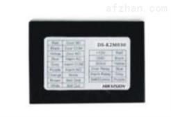 DS-K2M030供应海康威视DS-K2M030单门门禁控制模块