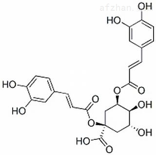1,3-二咖啡酰奎宁酸(洋蓟素)