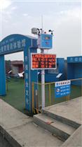 南京工地自动化监测扬尘联网设备CCEP认证