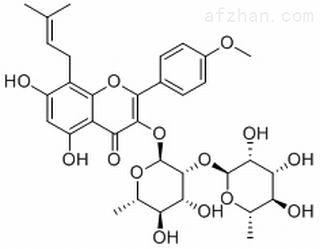 鼠李糖基yin羊藿次苷II