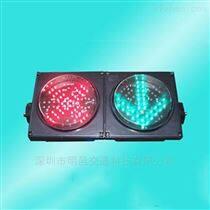 200型红叉绿箭二单元信号灯 LED交通灯