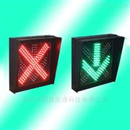 400*400懸掛式單面紅叉綠箭車道信號燈