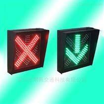400*400悬挂式单面红叉绿箭车道信号灯