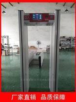 手机探测门电子产品检测北京手机安检门