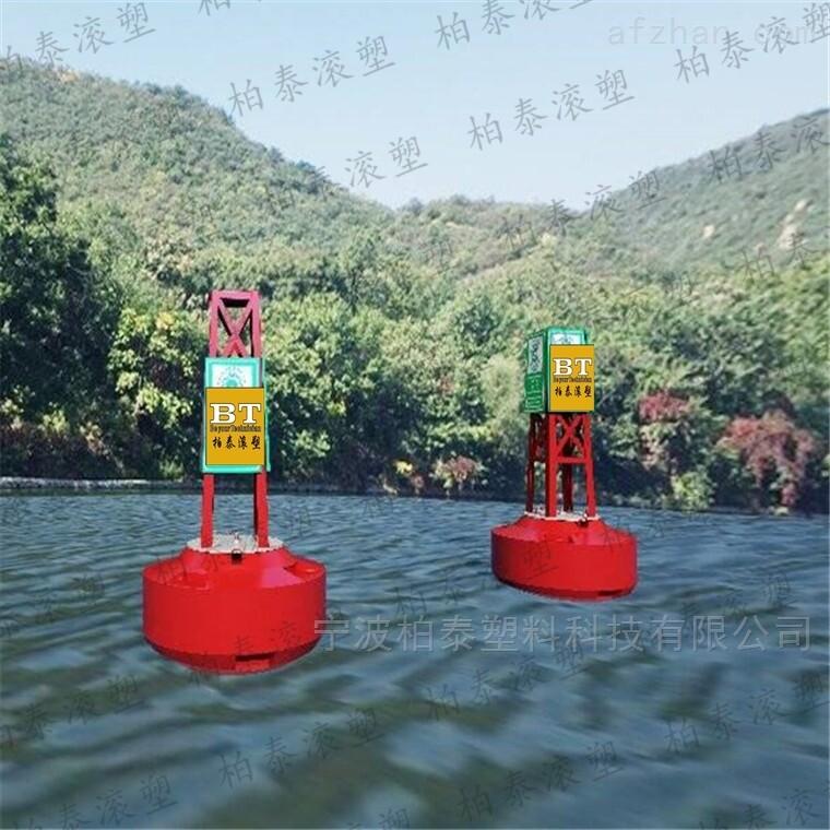 信阳水库保护浮标