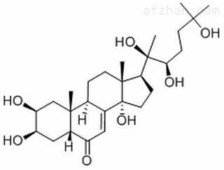 β-细辛醚