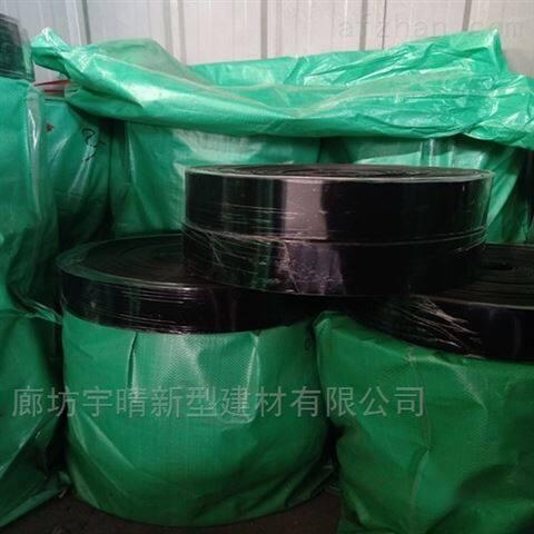 管道防腐热收缩带型号规格