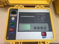 办理承试四级电力设施许可证申请方法