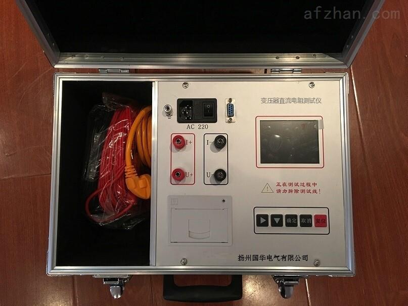 电力承装修试全套设备