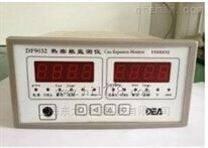 超速监视保护检测仪XJCS-03