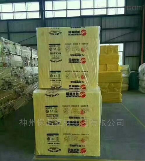 金猴玻璃棉板畅销 导热系数价格