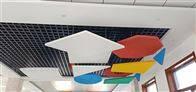 岩棉玻纤板独立悬挂吸音体垂片炫彩