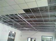 14702.4绍兴防潮妨下陷岩棉玻纤天花板环保健康