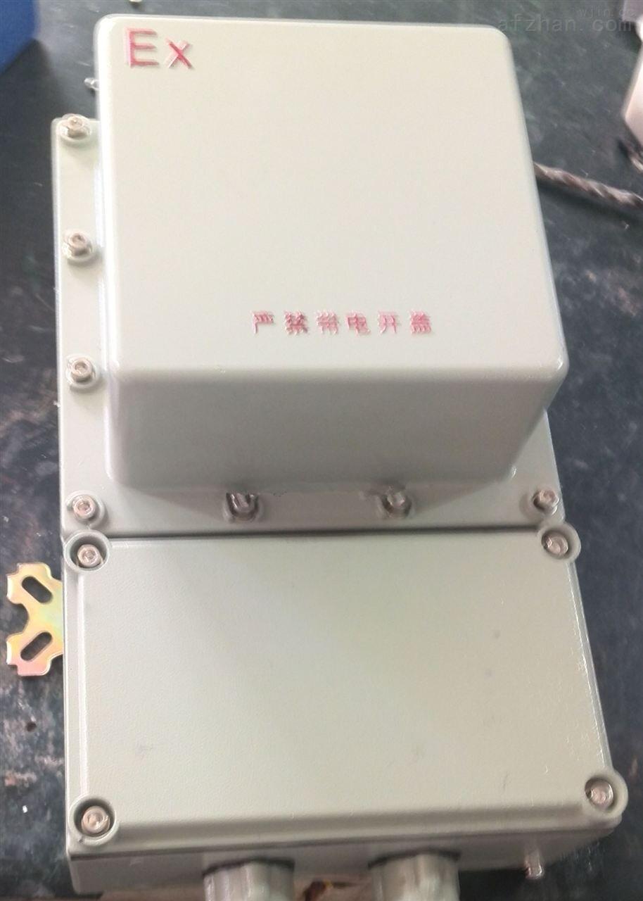 KSG防爆行灯变压器