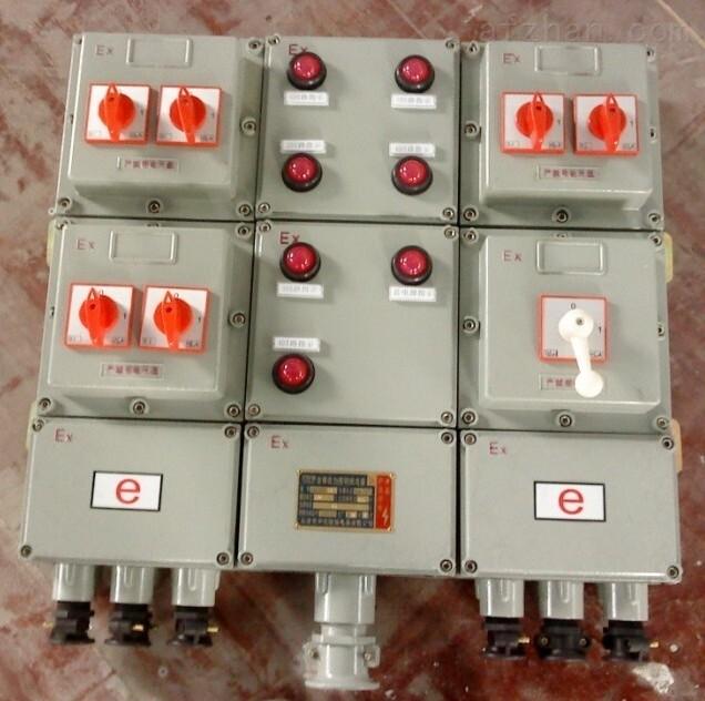 防爆型总电源配电箱