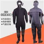 693带呼吸器干式潜水服