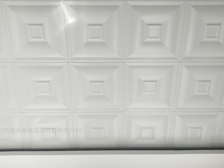 辽源豪瑞岩棉复合铝天花板易清洗寿命长